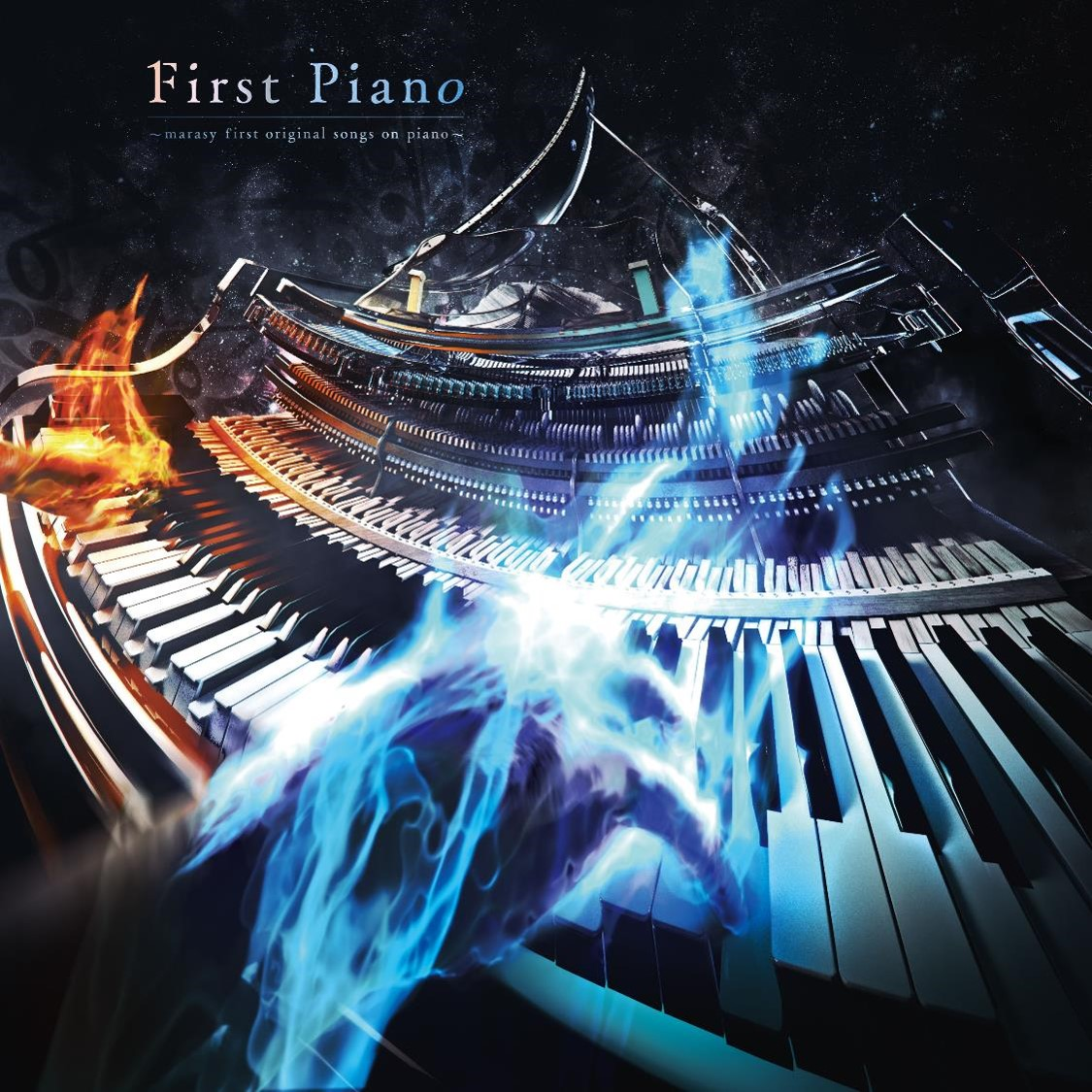 marasy/まらしぃ「First Piano~marasy first original songs on piano~」