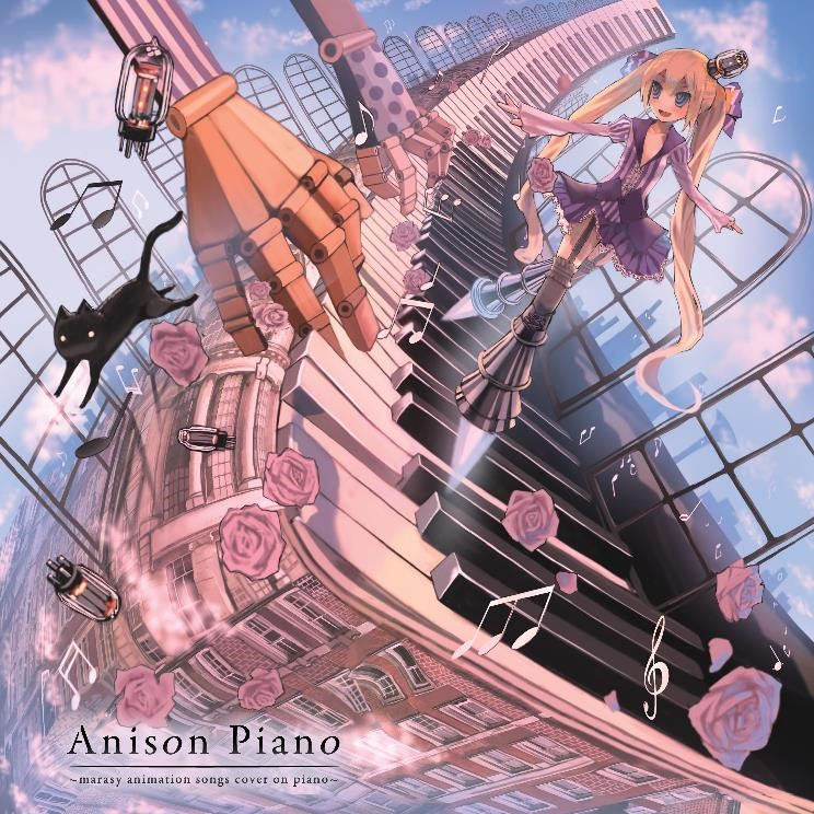 marasy/まらしぃ「Anison Piano~marasy animation songs cover on piano~」