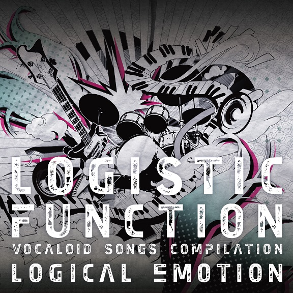 logical emotion「LOGISTIC FUNCTION」