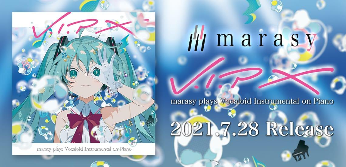 V.I.P X